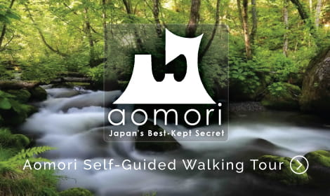 Japan's Best-Kept Secret Aomori Walk 6-Days