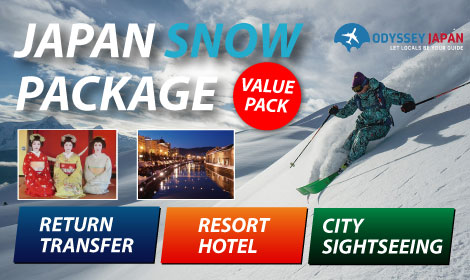 Japan Snow Package - Odessey Japan