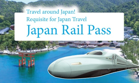 Japan Rail Pass (JR Pass)