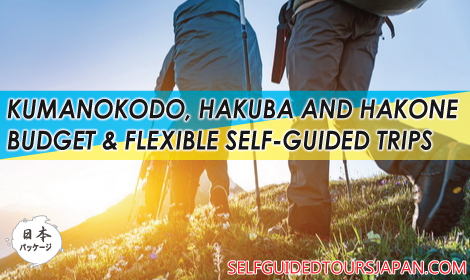 Self-Guided Tours Japan