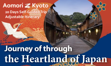 Heartland of Japan 20 Days