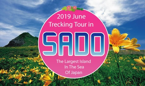 Sado Island Walking Tour