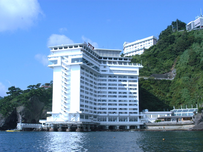 New Akao Resort