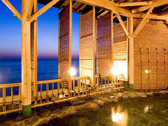 New Akao Resort Bath