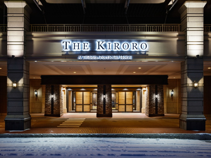 The Kiroro, A Tribute Portfolio Hotel 03