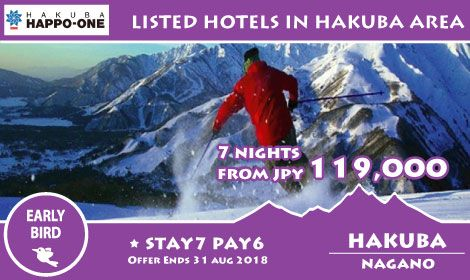 Hakuba Area Snow Package