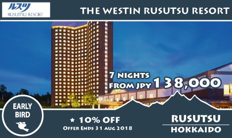 The Westin Rusutsu Resort